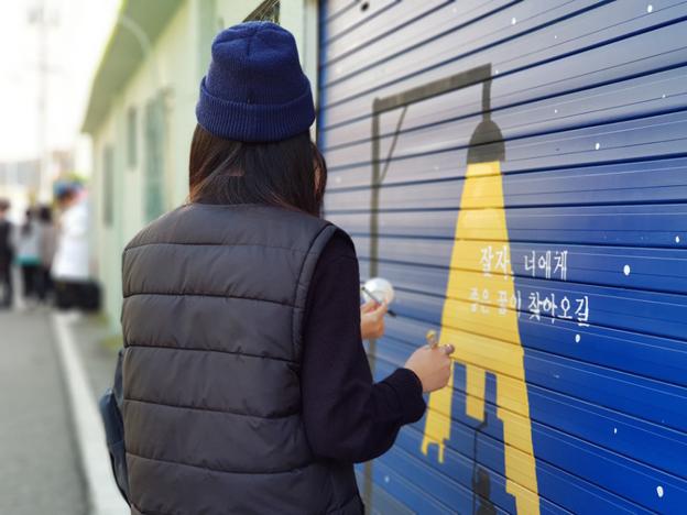 도시재생'청년문화기획단'활동 운영