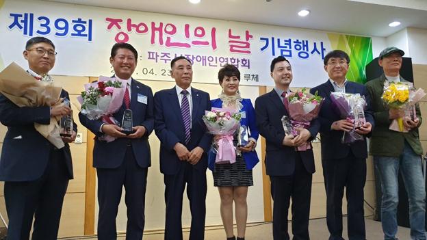 제39회 장애인의 날 기념행사 개최