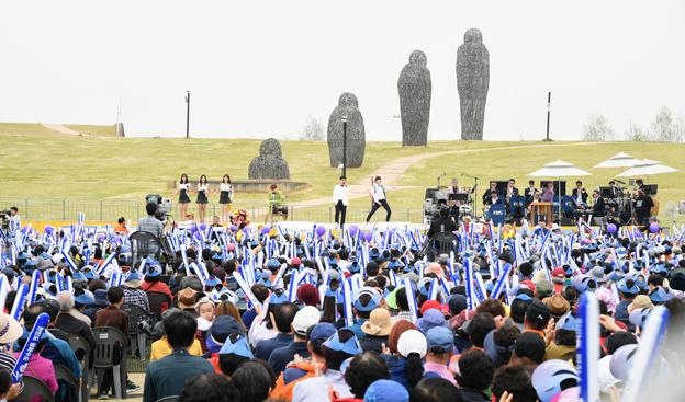 임진각 평화누리에서 KBS 전국노래자랑 개최