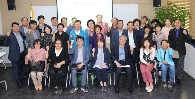 파주시, 사회적경제 정책 수립 간담회 개최