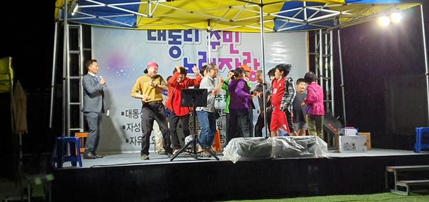 <이슈>-대동리 마을 콩쿨대회 개최, 주민 화합 다져