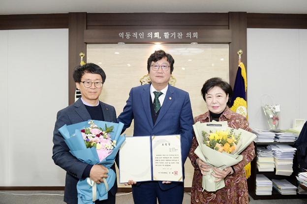 박기정 파주시 청사건립팀장, '이달의 칭찬공무원' 선정