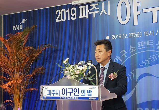 파주시 야구인의 밤 성황... 출범(1년) 후 비약적인 발전과 활성화 이뤄