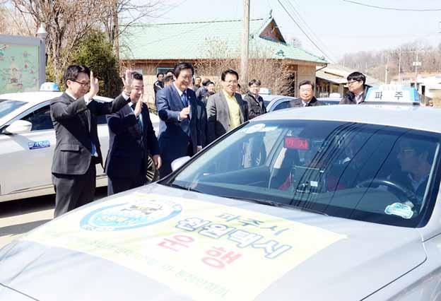 파주 천원택시 운행 1주년'시민의 일상을 바꾸다'... 주민 복지+택시 소득 UP