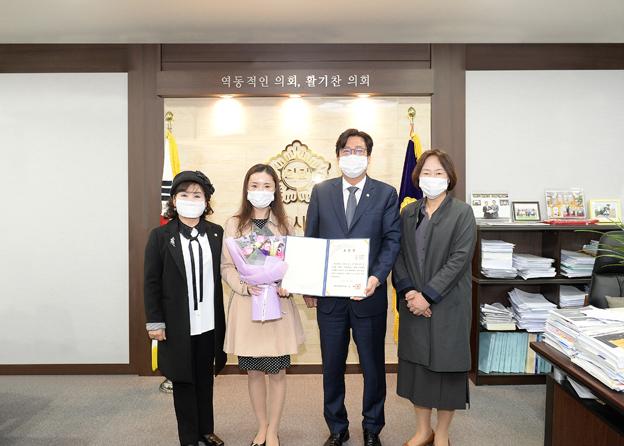 '보건행정과 김현아 주무관' 시의회 선정 이달의 칭찬공무원