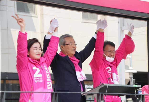 미래통합당 김종인 선대위원장 파주 합동유세