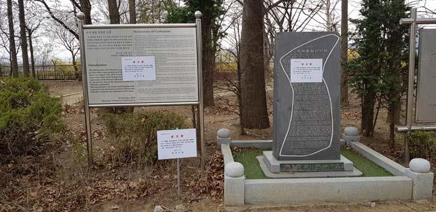파주시, 임진각관광지내 불법 시설물 강력 대응