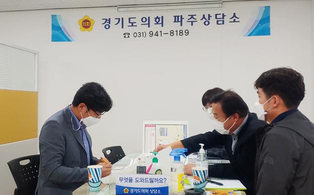 조성환 도의원, 파주 지역 지방도 도로건설 방안 논의